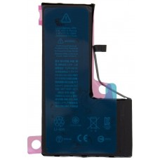 Bateria COOL Compatible para iPhone XS