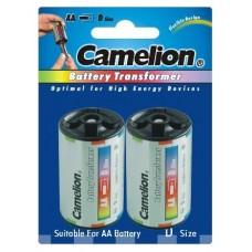 Adaptador de aluminio / 2xD Camelion