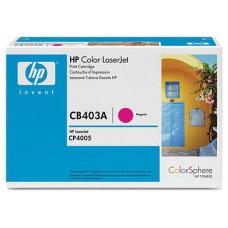 (D) HP TONER 642A MAGENTA LASERJET CP4005 (CB403A) (Espera 4 dias)