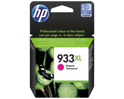 CARTUCHO HP 933XL CN055A MAGENTA (Espera 4 dias)